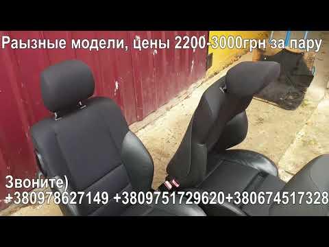 ЗАВОЗ! Откидные сиденья на НИВУ ТАВРИЮ ВАЗ 2108 2113 купе