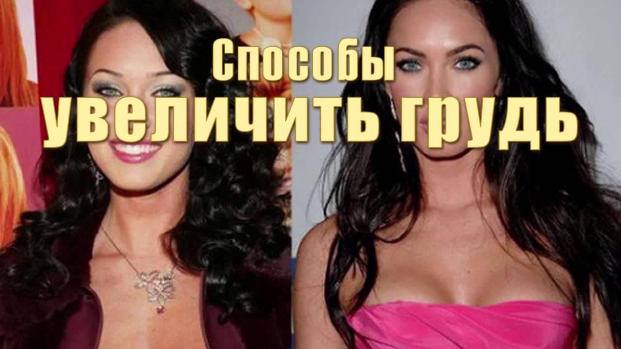 крем breasthill цена в украине