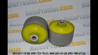 Сайлентблок заднего продольного рычага Lanser IX | Лансер 9 полиуретан поліуретан  OEM 4120A001