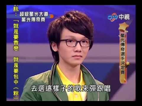20100528 超級星光大道 6.謝震廷:Neon