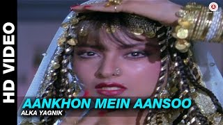 Aankhon Mein Aansoo - Nishana | Alka Yagnik | Mithun Chakraborty & Rekha