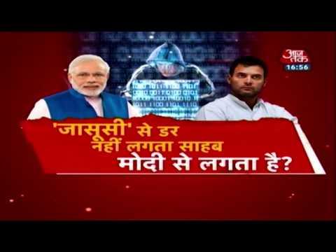 'जासूसी' से डर नहीं लगता साहब, मोदी से लगता है? देखिए Dangal Rohit Sardana के साथ