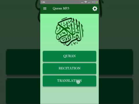 Android Application  Quran MP3 Full 30 Juz