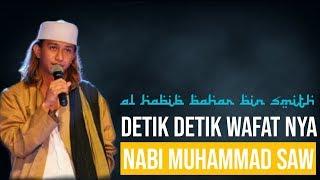 Semua jamaah menangis, saat habib bahar menceritakan detik detik wafat nya nabi muhammad saw MP3