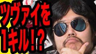 【バディファイト対戦】ツヴァイを1ターンキル!?アミーゴ★タカタ、決死のファイト!【関係者トーナメント】