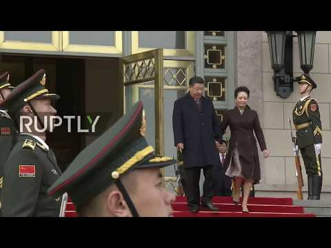 LIVE: Xi Jinping hosts welcome ceremony for Trump in Beijing
