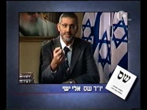 בחירות Israel elections 2009 (Awesomeseminars.com) Israelis vote