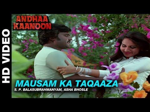 Mausam Ka Taqaaza - Andha Kanoon | S. P. Balasubrahmanyam & Asha Bhosle | Rajinikanth & Hema Malini