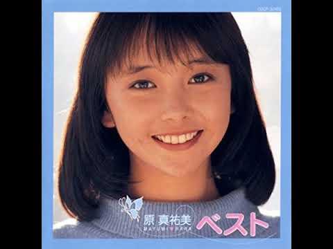 Mayumi Hara - Best (2003): 16  コントラスト (City Pop/J-Pop)