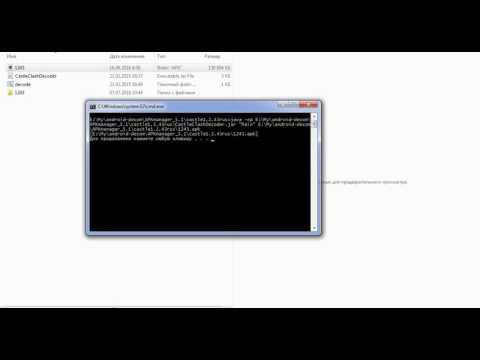Castle Clash Decode Data Xml