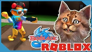 NEW BEYBLADE GAME IN ROBLOX - BEYBLADE REBIRTH