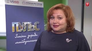 Телеканал ВІТА: НОВИНИ Вінниці за четвер 11 жовтня 2018 року
