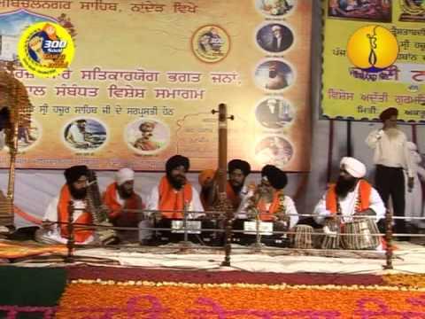 300 Sala AGSS 2008_ Prof. Paramjot Singh Ji 2 of 1