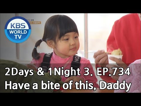 Have a bite of this, Daddy [2Days&1Night Season3/2019.02.10]