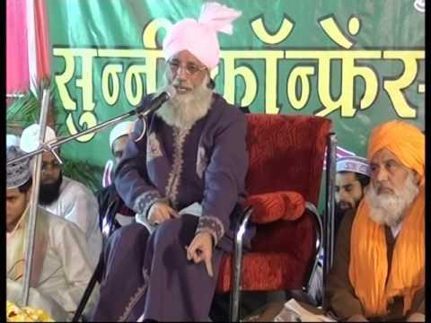 Allama Tauseef Raza Khan Bareillvi_Very Heart Touching Bayan In Sunni Conference Rajisthan
