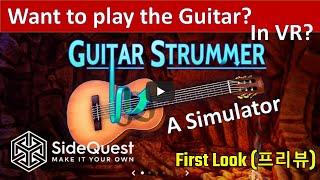 Guitar Strummer (Guitar VR Sim…