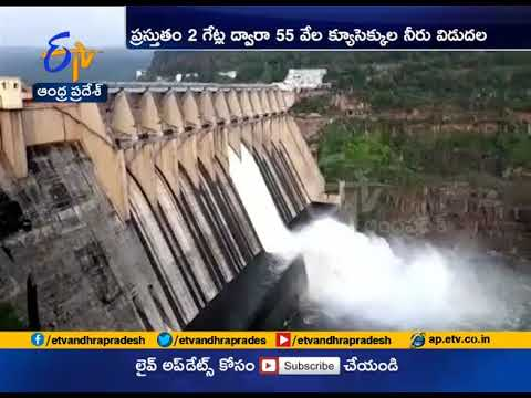 Inflow to Srisailam Dam Reduced | Water Flowing from Only Two Gates Now