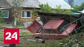 """В Приморье МЧС и военные ликвидируют последствия тайфуна """"Лайонрок"""""""