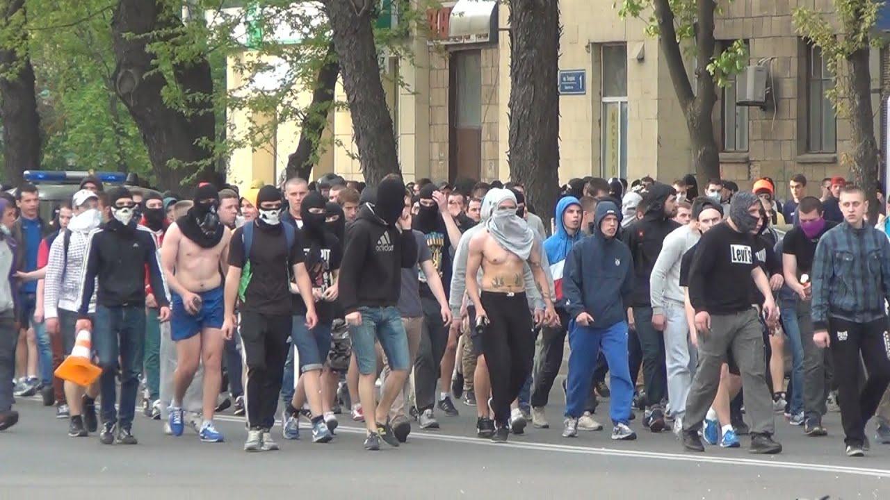 Погромы Ультрас в Харькове 27 апреля как Репетиция Бойни 2 Мая в ...