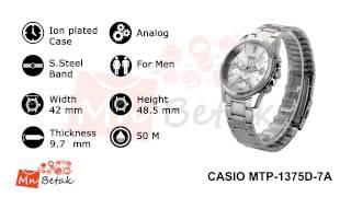 CASIO Watch MTP-1375D-7A ساعه يد رجالى كاسيو MnBetak.com Official Video