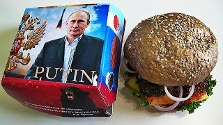 ШОК! ПУТИН БУРГЕР GOLD / ЗОЛОТОЙ PUTIN BURGER