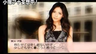 【バンダイナムコゲームスPodcastingマガジン2010】第9回 thumbnail