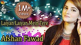 Laiyan Laiyan Mein Tere Naal Dholna | Afshan Fawad | Sitaron Bhari Raat | New Year Special