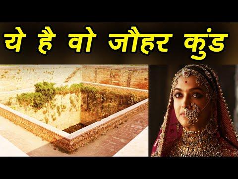 Padmavati : Chittorgarh's Jauhar Kund, Facts and History | FilmiBeat