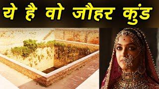 Padmavati : Chittorgarh