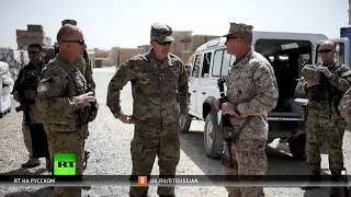 Бесконечная война  США отправят в Афганистан более 3 тысяч военнослужащих