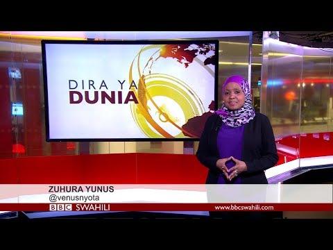 BBC DIRA YA DUNIA JUMATANO 14.02.2018