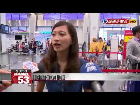 Taichung gets daily direct flights to Tokyo