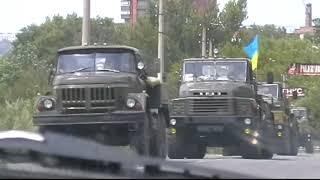 2014  Дорога после ВОЙНЫ из Николаевки на Славянск и обратно   converted