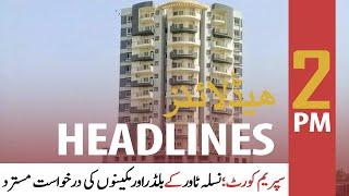 ARY News | Headlines | 2 PM | 22nd September 2021