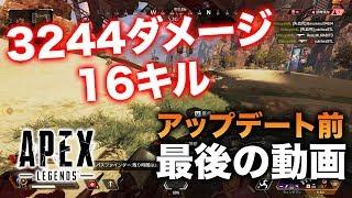 【APEX LEGENDS】R-301が最強武器ということがよくわかる動画【渋谷ハル】