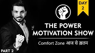 The Power Motivation Show🔥 | Day 2 | Part 2
