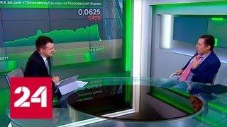 видео Кто регулирует экономику в россии