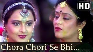 Katori Pe Katora - Rakesh Roshan - Rekha - Aruna Irani - Bahu Rani Songs - Asha Bhosle - Dilraj Kaur