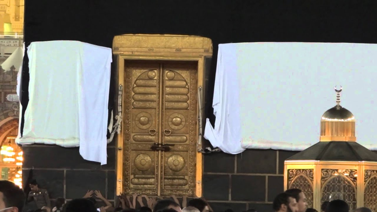 & door of kaba without ghilaf (full HD) - YouTube