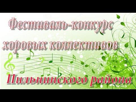 хор ржака