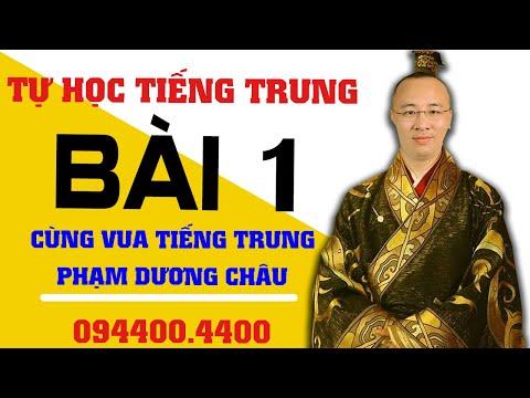 Học tiếng Trung online Bài 1- Tự học tiếng Trung phát âm cơ bản từ đầu