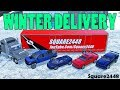 Farming Simulator 17 | Winter Delivery | Dodge Demon & Hellcat | Ford Raptor | McLaren | Mack Semi