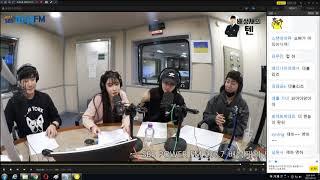 20190321 생녹방 [배성재의텐] 러블리즈 [지애, 예인] 홍진호 - 콩까지 마,피아 [3월 24일 방송분]