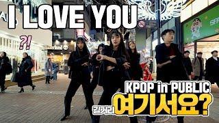 여기서요? EXID - 알러뷰 I LOVE YOU  커버댄스 DANCE COVER  KPOP IN PUBLIC @길거리