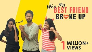 Why My Best Friend Broke Up | Awesome Machi | English Subtitles