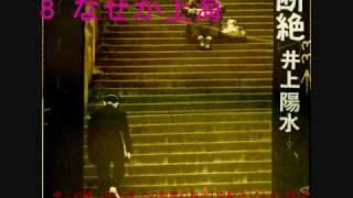 08_なぜか上海