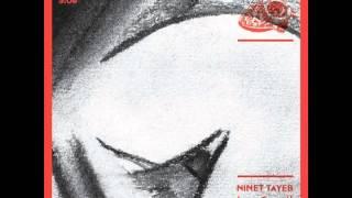 נינט – ICU