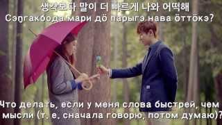[MV] K.Will (케이윌) - 촌스럽게 왜 이래 (You don't know love, Почему ты грубая?) [Rus Sub] (рус. саб.)