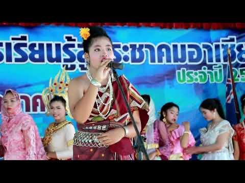 กิจกรรมวันอาเซียน ประจำปีการศึกษา 2560