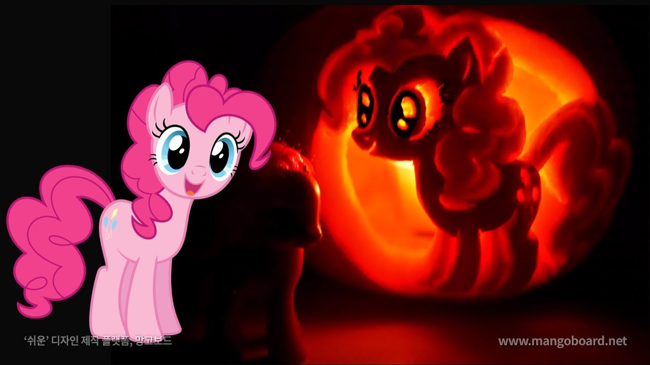 How To Carve a MLP Halloween Pumpkin- Pinkie Pie - YouTube